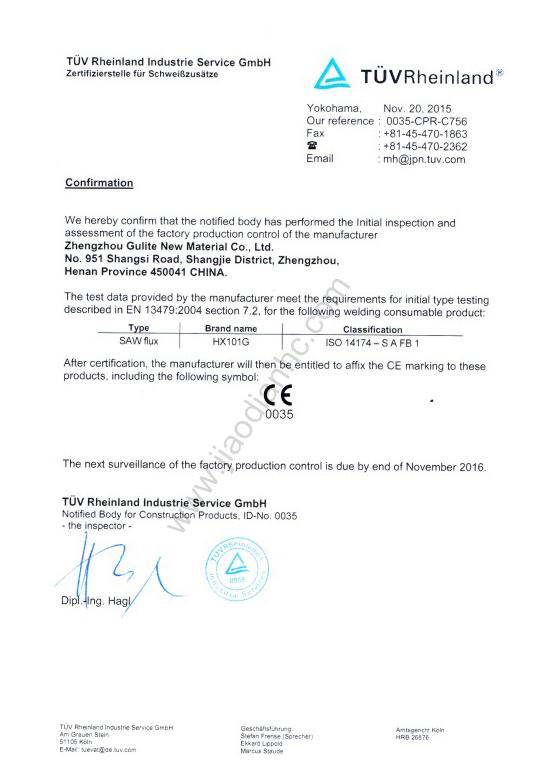 German Tuv rhein green product certificate_Zhengzhou